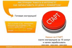 1 500day.ru 634