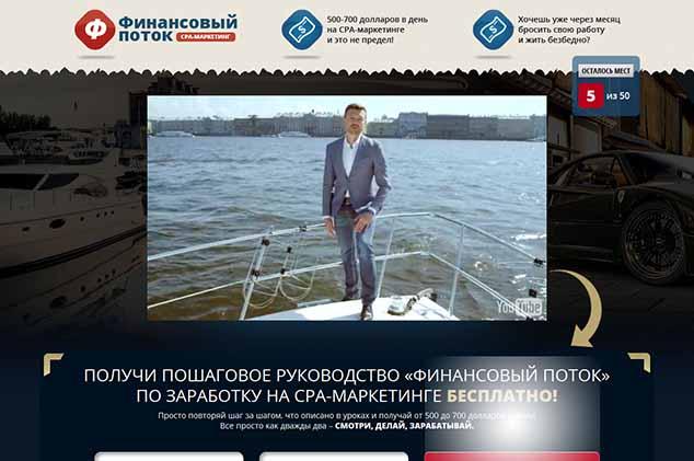 1 asoloviev.net 634