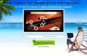 1 million-v-internet.ru 634