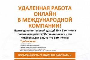1 workonlineforyou.ru 634