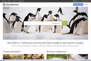 12.2 ru.depositphotos 634