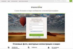 12.3 ru.dreamstime 634