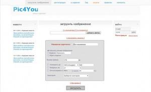 12.5 pic4you.ru 634