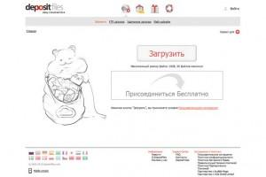 6 dfiles.ru 634
