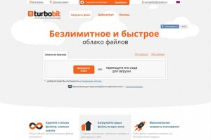 6.6 turbobit.net 634