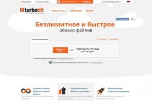 6.6 turbobit.net 634