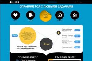 9.4 liked.ru 634