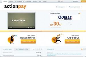 actionpay.ru 634