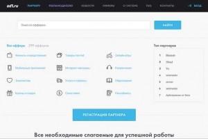 ad1.ru 634