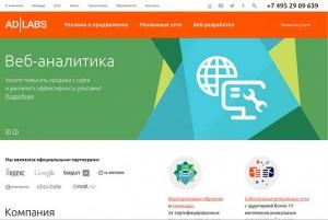 adlabs.ru 634