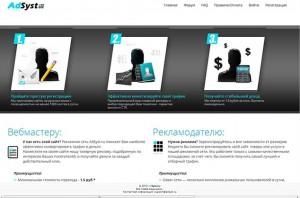 adsyst.ru 634