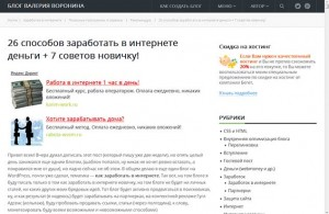 aimblog.ru 634