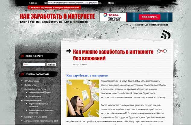 albaruthenia.ru 634