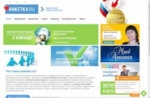 anketka.ru 634