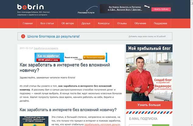 asbseo.ru 634