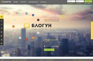 blogun.ru 634