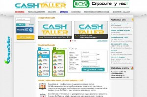 cashtaller.ru 634