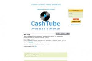 cashtube.ru 634