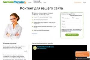 contentmonster.ru 634