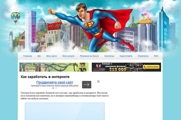 delexp.net 634