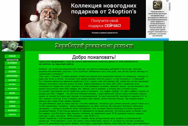 denushka.narod.ru 634