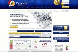 dragonoptions 634