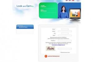 httpinternet.net 634