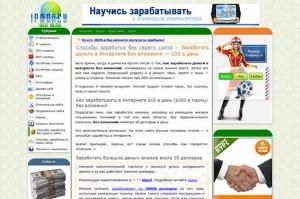 ipmoney.info 634