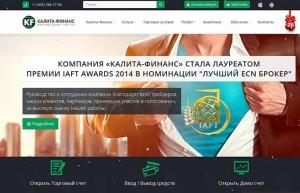 kalita-finance.ru 634