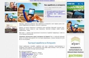 knep.ru 634