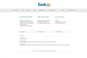 link.ru 634