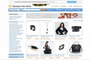 livemaster.ru 634