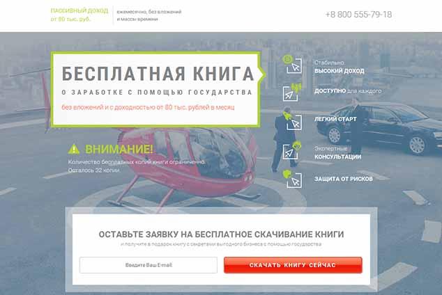 lp1.dobro-bistv.ru 634