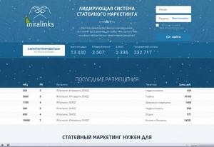 miralinks.ru 634