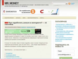 mr-money.ru 634