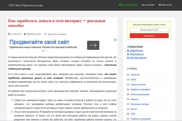 needsite.net 634