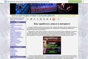 o-medoff.ru 634