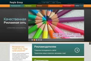 people-group.su 634