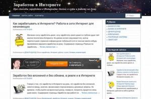 princemax.ru 634