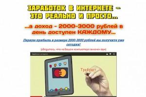 royal-money.ru 634