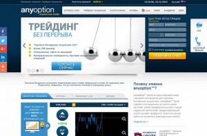ru.anyoption 634