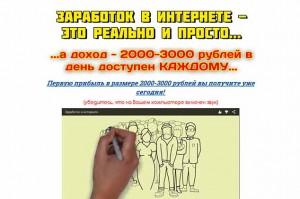 start-webbusiness.ru 634