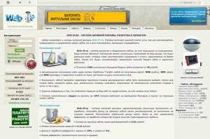 web-ip.ru 634
