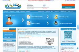 webof-sar.ru 634