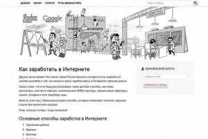 webreligion.ru 634