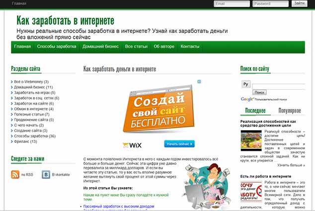 wmzdoma.ru 634
