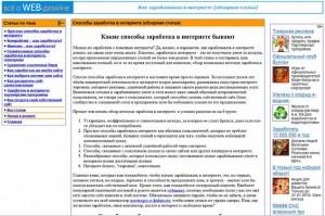 wseweb.ru 634