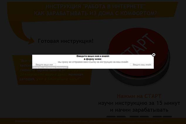 2 500day.ru 634