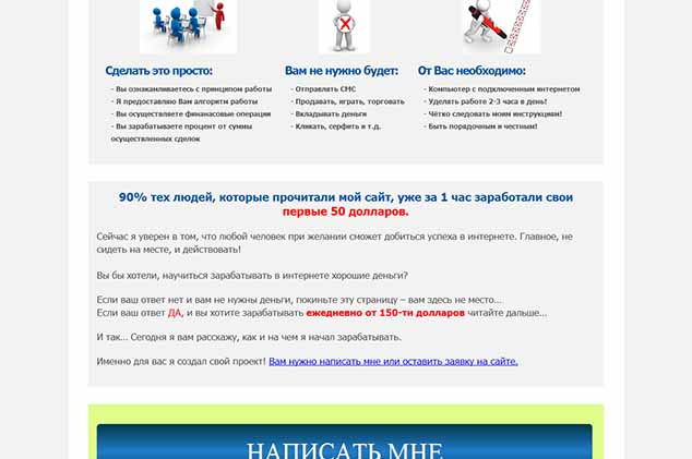 2 master-business-24.ru 634