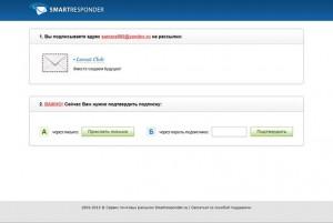 2 million-v-internet.ru 634